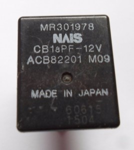 MITSUBISHI OEM COOLING FAN RELAY MR301978; ACB82201